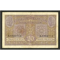 Polish State Loan Bank 1916-17 Second Bank Note Issue