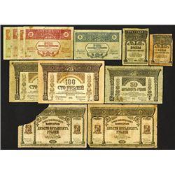 Transcaucasia Commissariat 1918 issued notes.