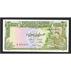 Central Bank of Syria 1963-1966 Bank Note Issue