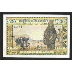 Banque Centrale des Etats de l'Afrique de l'Ouest ND Burkino Faso Bank Note Issue