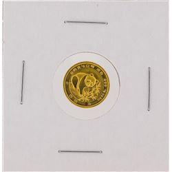 1988 1/20 oz China Panda Gold Coin