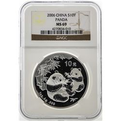 2006 China 10 Yuan Silver Panda NGC MS69