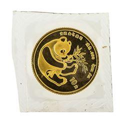 1984 China 1/10 oz. Panda 10 Yuan Gold Coin - Sealed