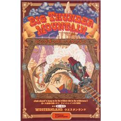 "Original Tokyo Disneyland ""Big Thunder Mountain Railroad"" Attraction Poster."