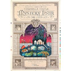 "Original Tokyo Disneyland ""Cinderella Castle Mystery Tour"" Attraction Poster."