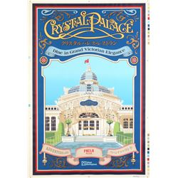 "Original Tokyo Disneyland ""Crystal Palace"" Attraction Poster."