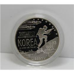 1991 USA Korean War Memorial Silver Proof $1 Dollar, In Original Box
