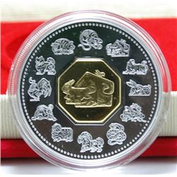 2009 Canada Sterling Silver $15 Lunar Coin - Year of the Ox