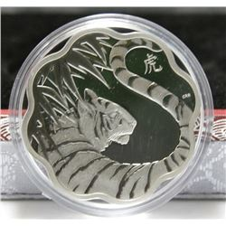 2010 Canada Sterling Silver Lunar Lotus $15 Year of the Tiger Coin