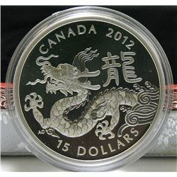 2012 Canada $15 Fine Silver Coin - Year of the Dragon