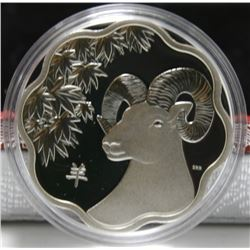 2015 Canada $15 Fine Silver Coin - Lunar Lotus, Year of the Sheep