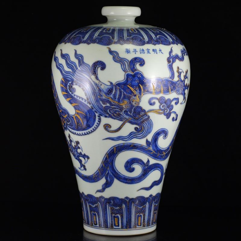 Chinese Ming Dynasty Gilt Gold Blue And White Porcelain Vase