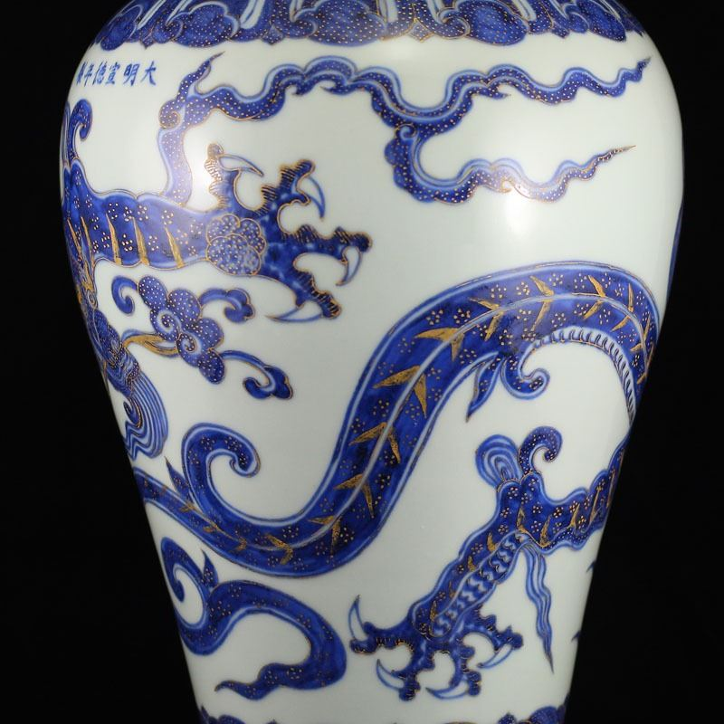 Chinese Ming Dynasty Gilt Gold Blue And White Porcelain Vase