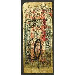 Kuang Hsu, Yi Tung Tai Chi, ca.1883 Private Banknote.