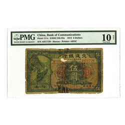 "Bank of Communications, 1913 ""Hunan"" Branch Issue Discovery Note."