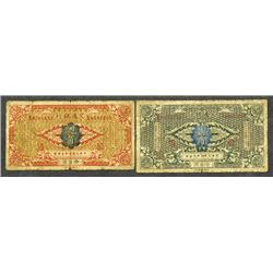 "Bank of Communications, 1914 ""Harbin"" Branch Issue Banknote Pair."