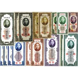 "Central Bank of China, 1930 (1947) ""ABN"" Issue Banknote Assortment."