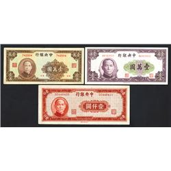 Central Bank of China, 1945 and 1947 High Grade Banknote Trio of Scarcer Notes.