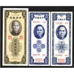 Central Bank of China, 1947 and 1948 Issue Banknote Assortment.