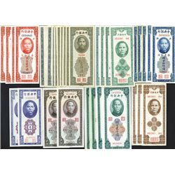 Central Bank of China, 1947 Issue Banknote Assortment.