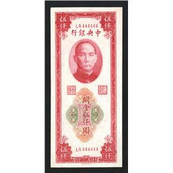 "Central Bank of China, 1947 Issue with Serial Number ""LR 444444""."