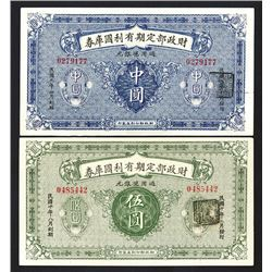 Fixed Term, Interest- Bearing Treasury Notes, 1919-1920 Banknote Pair.