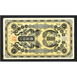 Bank of Taiwan, 1904-1906 Gold Note Issue