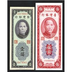 Bank of Taiwan, 1949 & 1955 Issue Banknote Pair.
