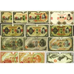 Military Occupation of China, ND (1938-1945) issue Assortment.