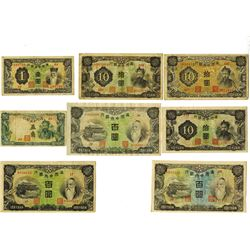 Central Bank of Manchukuo, ND (1935 to 1944) Issue Assortment.
