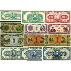 Central Reserve Bank of China & Federal Reserve Bank of China 1942-1945 Issue Assortment.