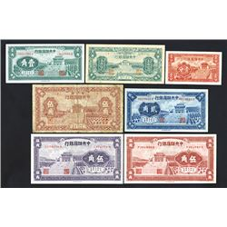 Central Reserve Bank of China, 1940-1943 Issue Assortment.