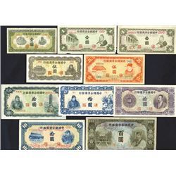 Federal Reserve Bank of China, ND (1941 and 1945) Issue Assortment.