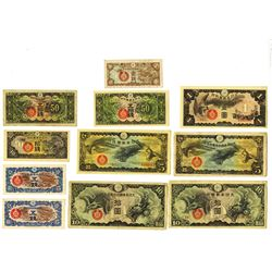 Japanese Military, WWII, ND 1939-40 Issue Assortment.