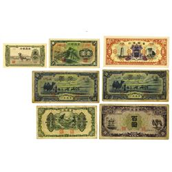 Mengchiang Bank, ND 1938 to 1945 Issue Assortment.