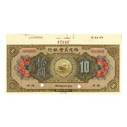 American-Oriental Bank of Fukien, 1922 Specimen Banknote.