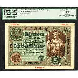 "Deutsch-Asiatische Bank, 1907 ""Peking"" Branch High Grade Rarity."