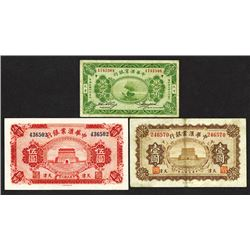 Exchange Bank of China. 1920-28 Issue Trio.