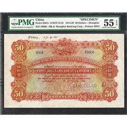 Hong Kong & Shanghai Banking Corporation, 1915 Specimen Banknote.