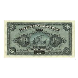 "Sino-Scandinavian Bank, 1922 ""Yungchi Branch"" Issue."