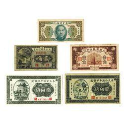 Chinese Provincial Banknote Quartet, ca.1920-49.