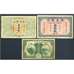 Hunan Provincial Bank, 1915 Copper Coin Issue Trio.