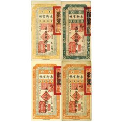 Kirin Yung Heng Provincial Bank, 1916 to 1928 Issue Quartet.