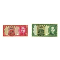 "Kwangtung Provincial Bank, 1935 Local Currency Issue ""Swatow"" Specimen Pair."