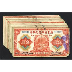 Provincial Bank of Kwang Tung Province, 1918 Banknote Assortment.
