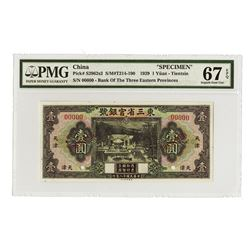 Provincial Bank of Three Eastern Provinces - 1929 Unlisted ñTientsinî Branch Issue Specimen.