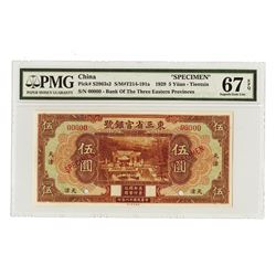 Provincial Bank of the Three Eastern Provinces, 1929 ñTientsinî Branch Issue Specimen.