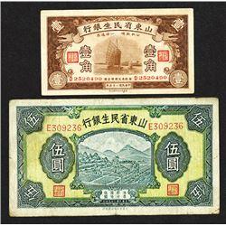 Shantung Min Sheng Bank. 1936, 40 Issues.