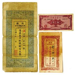 Sinkiang Province Banknote Trio, ca.1921 to 1949.