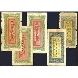 Sinkiang Provincial Government Finance Department Treasury, 1921 and 1931 ñCashî Issue Assortment.